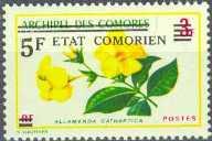 Timbre Comores 1975 - 1
