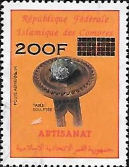 Timbre Comores 1995