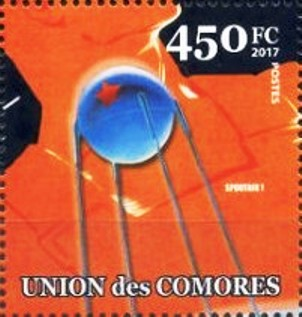 Timbre Comores 2017